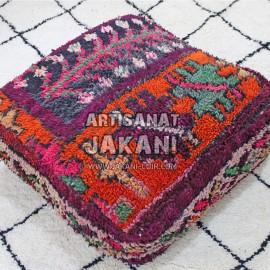 Vintage Moroccan Floor Pouf Ref:PK1-60